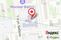 Схема проезда до компании Интурреклама-Театралис в Москве