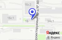 Схема проезда до компании АВТОСЕРВИСНОЕ ПРЕДПРИЯТИЕ СГ-МОТОРС в Москве