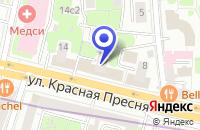 Схема проезда до компании СТРАТЕГИЯ в Москве