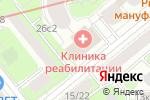Схема проезда до компании Alex в Москве