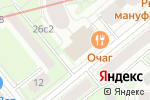Схема проезда до компании Антре холл в Москве
