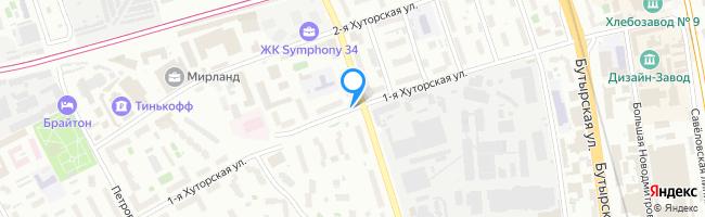 улица Хуторская 1-я