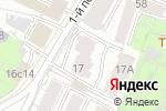 Схема проезда до компании IOS911 в Москве