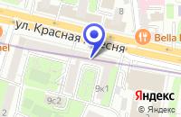 Схема проезда до компании КОМНАТА А в Москве