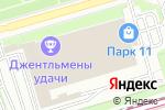 Схема проезда до компании Lodki-lodki.ru в Москве