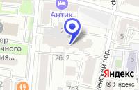 Схема проезда до компании ТСЦ ТЕХНОЛЮКС в Москве