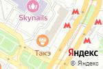 Схема проезда до компании Pasta Burger в Москве