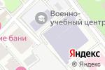 Схема проезда до компании Злато-Н в Москве