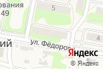 Схема проезда до компании Рождественский в Рождественском