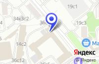 Схема проезда до компании ПАРФЮМЕРНЫЙ МАГАЗИН АРОМА в Москве