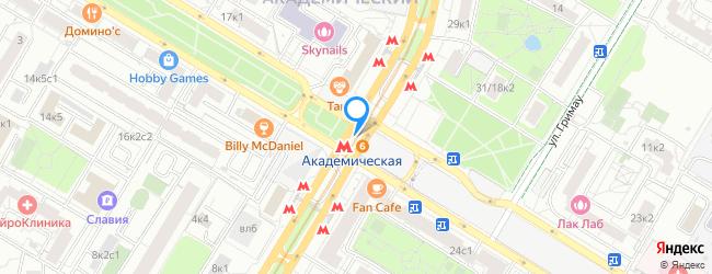 метро Академическая