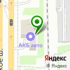 Местоположение компании Керхер Центр