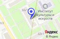 Схема проезда до компании АВТОСЕРВИСНЫЙ ЦЕНТР БЕЛОВ в Москве