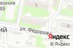 Схема проезда до компании Магазин продуктов в Рождественском
