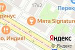 Схема проезда до компании На Кржижановского в Москве