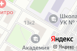 Схема проезда до компании Танцевальная академия в Москве