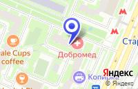 Схема проезда до компании ДЕЖУРНАЯ АПТЕКА ФАРМАЛЕКС в Москве