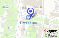 Схема проезда до компании КБ ИБЕРУС в Москве