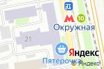 Схема проезда до компании Антураж в Москве