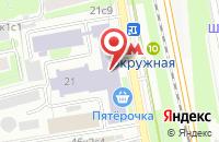 Схема проезда до компании Авок-Пресс в Москве