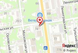МРТ-Эксперт, Тула в Туле - улица Болдина, д. 74: запись на МРТ, стоимость услуг, отзывы