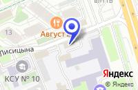 Схема проезда до компании ТФ АГРОЛА в Москве