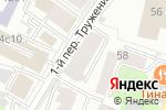 Схема проезда до компании Дом на Плющихе в Москве