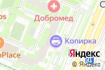 Схема проезда до компании Мегуми в Москве