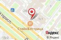 Схема проезда до компании Фирма Тесей в Москве