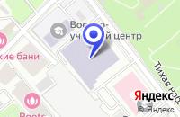 Схема проезда до компании ПРЕДСТАВИТЕЛЬСТВО В РОССИИ ТПФ ЛИБЕРТ ХАЙРОСС С.П.А. (LIEBERT HIROSS) в Москве