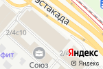 Схема проезда до компании А-Девелопмент в Москве