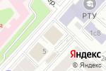 Схема проезда до компании Штокман Девелопмент АГ в Москве