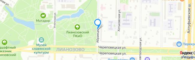 Абрамцевская улица