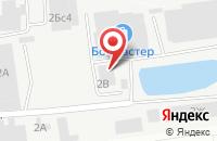 Схема проезда до компании Провенто в Подольске