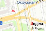 Схема проезда до компании Тойкана в Москве