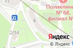 Схема проезда до компании Немецкая Химчистка в Москве