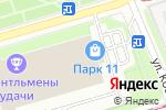 Схема проезда до компании Еда Радости в Москве