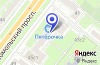 Схема проезда до компании МОСКОВСКОЕ ПРЕДСТАВИТЕЛЬСТВО АКБ АКИБАНК в Москве