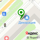 Местоположение компании IRobot