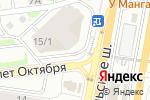 Схема проезда до компании СТОЛИЦА в Щербинке