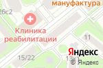 Схема проезда до компании Микс в Москве