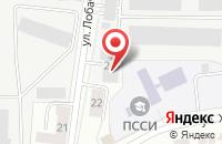 Схема проезда до компании Меню в Подольске