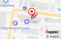 Схема проезда до компании Молдекс в Подольске