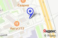Схема проезда до компании АЗС ОЙЛКОМ в Москве