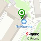 Местоположение компании ТОРЦ