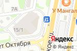 Схема проезда до компании Туризм и Недвижимость в Москве