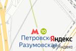 Схема проезда до компании Терра Скифика в Москве