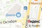 Схема проезда до компании ГорЗдрав в Щербинке