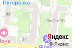 Схема проезда до компании UMD Group в Москве