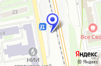 Схема проезда до компании АВТОТЮНИНГ в Москве